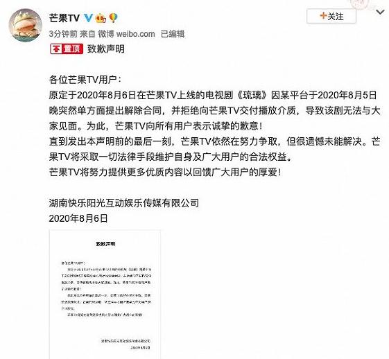 """网络剧8月:有热度无爆款,""""女扮男装谈恋爱""""戏码成流行"""